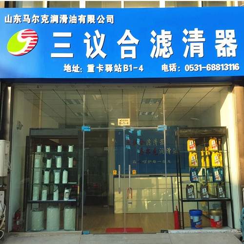 雷竞技官网下载雷竞技电脑版旗舰店