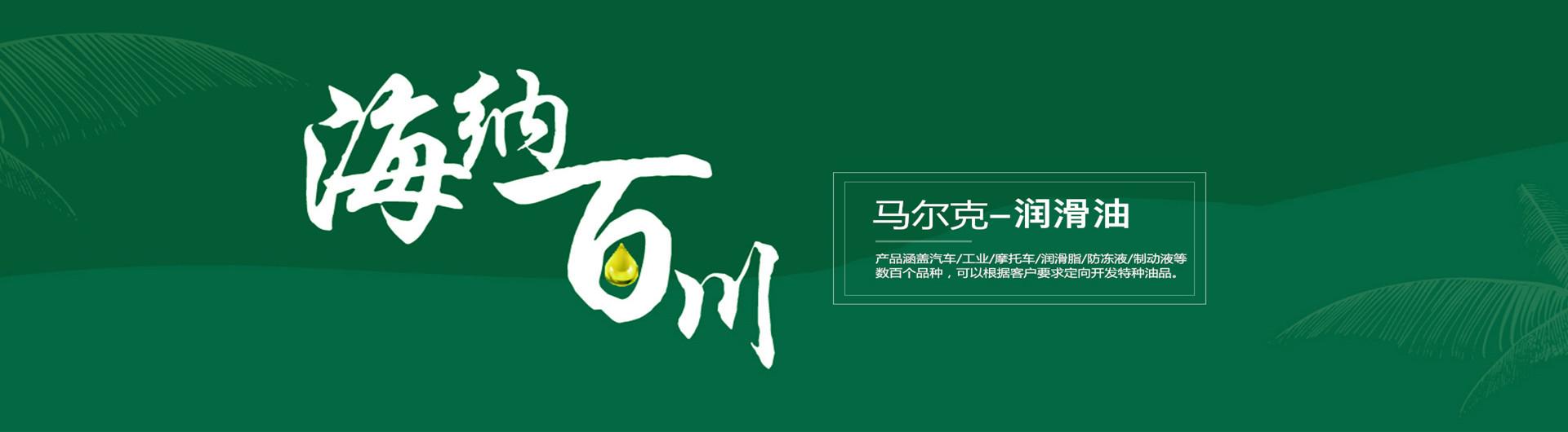 雷竞技电脑版品牌